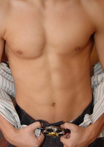 besplatno gay porno izmaglica tetovaže porno cijevi