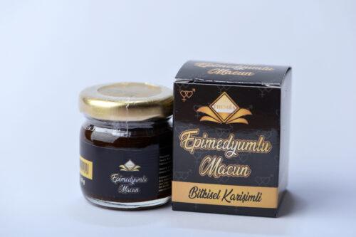 Ambalaža, Macun med